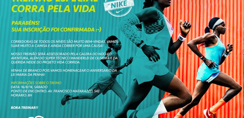 Nike/Corra