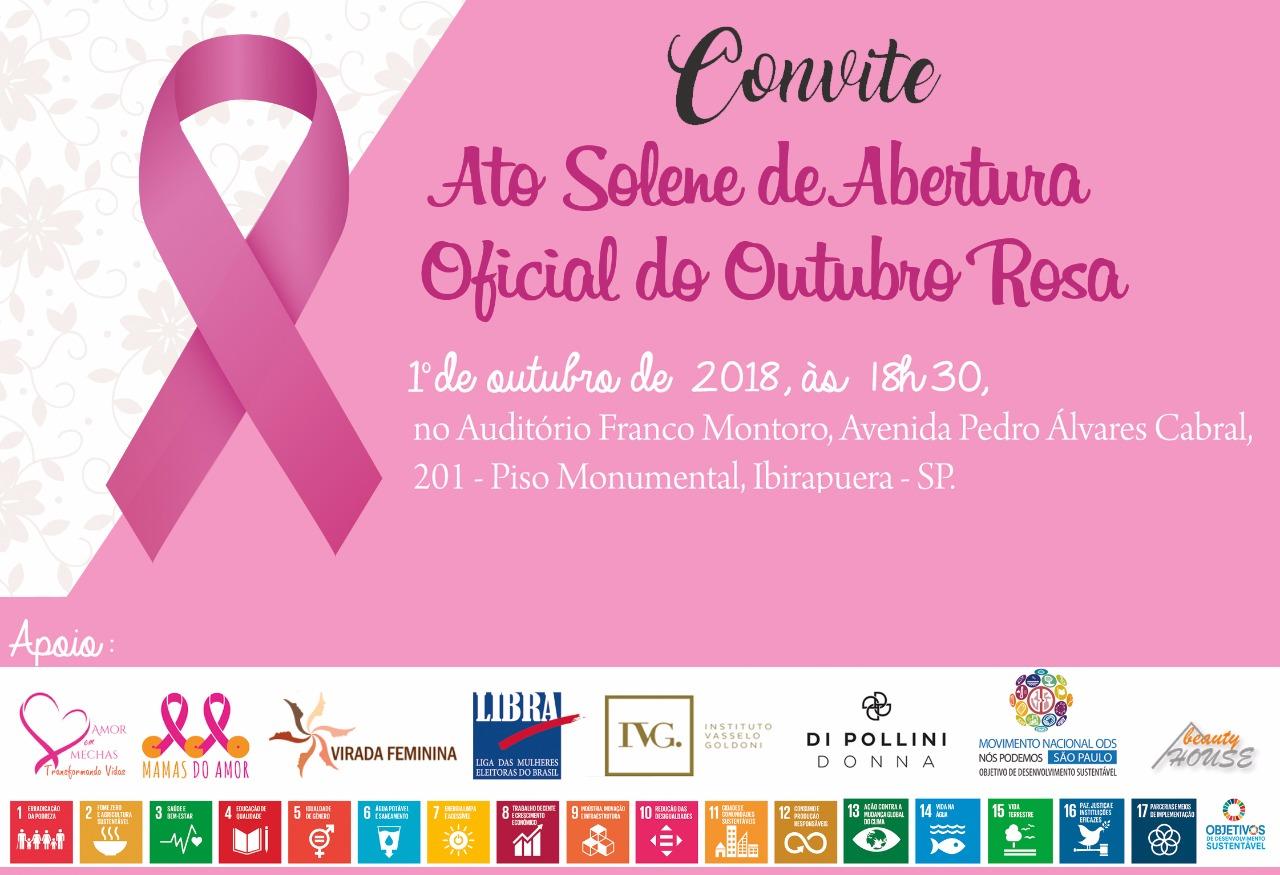 CONVITE: ATO SOLENE DE ABERTURA OFICIAL DO OUTUBRO ROSA